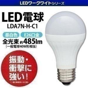 LED電球 LEDワークライトシリーズ用別売電球 LDA7N-H-C1 アイリスオーヤマ