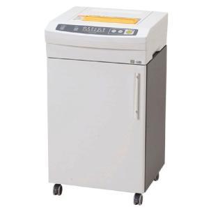 《在庫処分特価!》シュレッダー OF20C アイリスオーヤマ シュレッダー 家庭用 電動 シュレッダー 業務用 シュレッダー 家庭用  A4 20枚