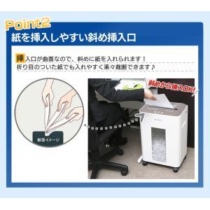 シュレッダー 家庭用 業務用 電動 オフィスシュレッダー PLA11H  白/茶 アイリスオーヤマ|petkan|03