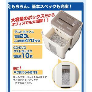 シュレッダー 家庭用 業務用 電動 オフィスシュレッダー PLA11H  白/茶 アイリスオーヤマ|petkan|05
