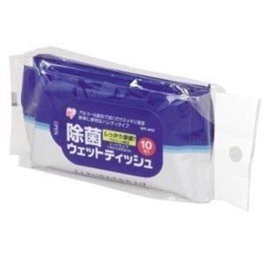 (在庫処分特価!)ウェットティッシュ 除菌10...の関連商品2