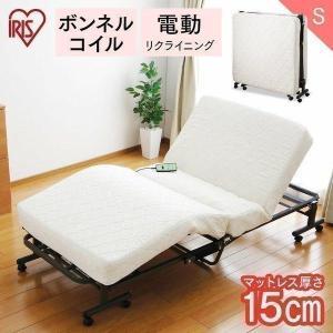 (メガセール)折りたたみベッド 電動 折りたたみコイル電動ベッド OTB-CDN アイリスオーヤマ ベッド 送料無料 介護|petkan