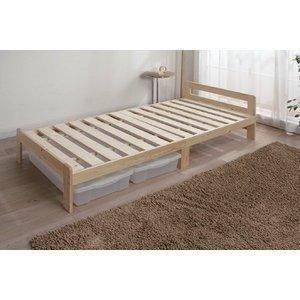 すのこベッド シングル 木製 MBD-1020 アイリスオーヤマ|petkan