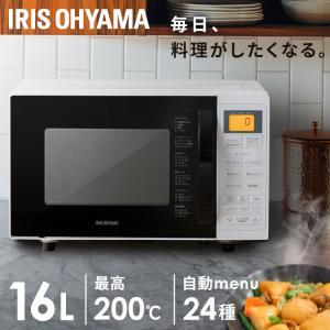 電子レンジ シンプル オーブンレンジ EMO6013-W VAL-16T-B アイリスオーヤマ ターンテーブル|petkan