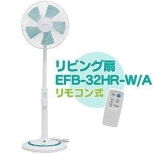扇風機 人気 大型 リモコン EFB-32HR-W/A アイリスオーヤマ セール サーキュレーター ファン 家庭用|petkan