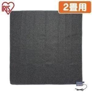 (数量限定)ホットカーペット 2畳用 人感 室温センサー付 JSHC-2H  アイリスオーヤマ|petkan