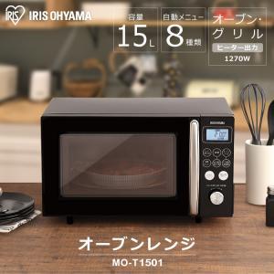 電子レンジ おしゃれ オーブンレンジ ホワイト ブラック 調理器具 VAL-16T-B EMO6013-W アイリスオーヤマ|petkan|02