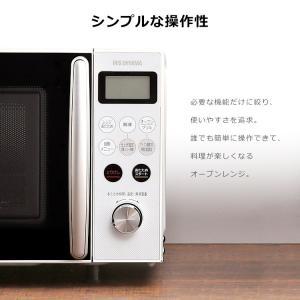 電子レンジ おしゃれ オーブンレンジ ホワイト ブラック 調理器具 VAL-16T-B EMO6013-W アイリスオーヤマ|petkan|05
