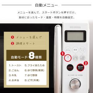 電子レンジ おしゃれ オーブンレンジ ホワイト ブラック 調理器具 VAL-16T-B EMO6013-W アイリスオーヤマ|petkan|06