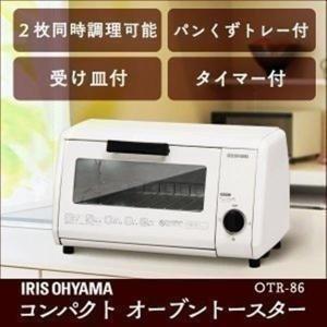 オーブントースター オーブン トースター おしゃれ あたため シンプル コンパクト OTR-86 ホワイト アイリスオーヤマ(あすつく)|petkan