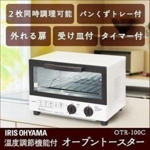 オーブントースター オーブン トースター おしゃれ シンプル あたため OTR-100C ホワイト アイリスオーヤマ(あすつく)|petkan