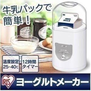 ヨーグルトメーカー IYM-011 アイリスオーヤマ 牛乳パ...