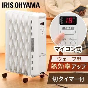 (メガセール)ヒーター ストーブ 暖房 ウェーブ型オイルヒーター 暖房機器 暖房家電 おしゃれ IWH-1210M-W アイリスオーヤマ|petkan