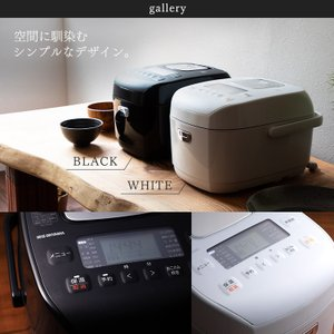 炊飯器 圧力IH IH炊飯器 圧力IH炊飯ジャー 圧力IH炊飯器 銘柄炊き 5合(5.5合) IH RC-PA50-B アイリスオーヤマ(あすつく)|petkan|05