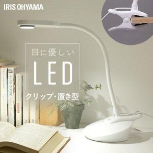 LED2WAYデスクライト LDL-202C-W アイリスオーヤマ|petkan