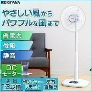扇風機 DCモーター リビング扇 扇風機 静音 リモコン付き...