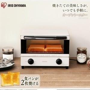 トースター オーブントースター ホワイト 2枚 おしゃれ オーブン トースター シンプル 調理家電 ...