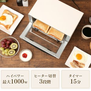 トースター オーブントースター ホワイト 2枚 おしゃれ オーブン トースター シンプル 調理家電 EOT-1003C アイリスオーヤマ|petkan|02