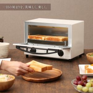 トースター オーブントースター ホワイト 2枚 おしゃれ オーブン トースター シンプル 調理家電 EOT-1003C アイリスオーヤマ|petkan|04