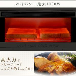 トースター オーブントースター ホワイト 2枚 おしゃれ オーブン トースター シンプル 調理家電 EOT-1003C アイリスオーヤマ|petkan|06