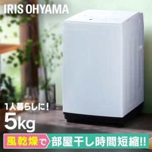 洗濯機 一人暮らし 全自動洗濯機 自動 5.0kg IAW-...
