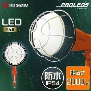LED投光器 2000lm LWT-2000CK 照明 作業灯 屋外 工事 アイリスオーヤマ|petkan