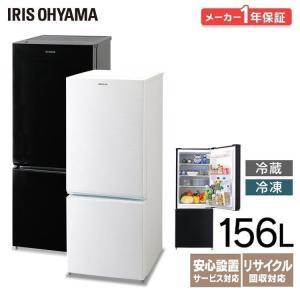 冷蔵庫 冷凍庫 冷凍冷蔵庫 大容量 白 ノンフロン冷凍冷蔵庫...