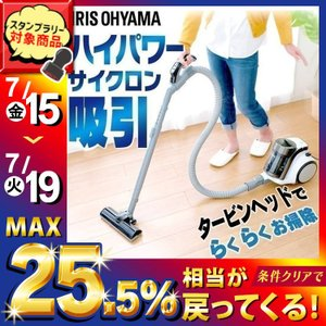 (メガセール)掃除機 クリーナー 掃除 軽量 コンパクトサイ...