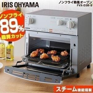 オーブントースター アイリスオーヤマ スチーム トースター ...