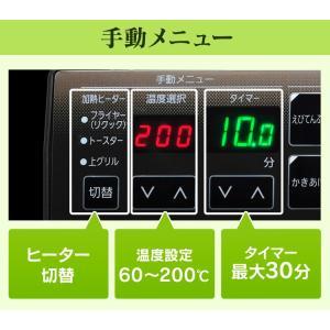 ノンフライ アイリスオーヤマ リクック スチーム リクック熱風オーブン シルバー FVX-M3B-S アイリスオーヤマ|petkan|12