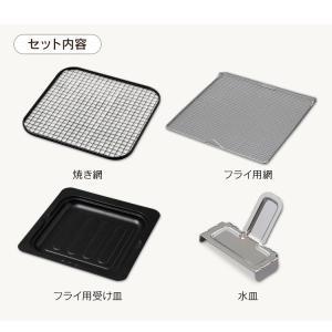 ノンフライ アイリスオーヤマ リクック スチーム リクック熱風オーブン シルバー FVX-M3B-S アイリスオーヤマ|petkan|15