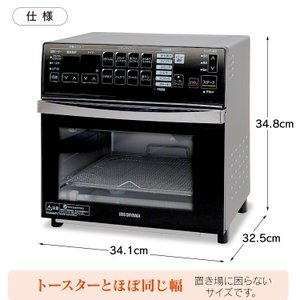 ノンフライ アイリスオーヤマ リクック スチーム リクック熱風オーブン シルバー FVX-M3B-S アイリスオーヤマ|petkan|16
