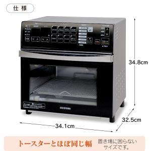 ノンフライ アイリスオーヤマ リクック スチーム リクック熱風オーブン シルバー FVX-M3B-S アイリスオーヤマ|petkan|17