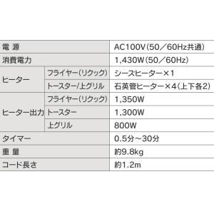 ノンフライ アイリスオーヤマ リクック スチーム リクック熱風オーブン シルバー FVX-M3B-S アイリスオーヤマ|petkan|18