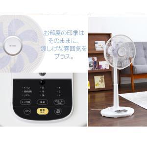 扇風機 おしゃれ 安い アイリスオーヤマ リビング リモコン リビング扇風機 リビング扇 ACモーター LFA-306(あすつく)|petkan|11