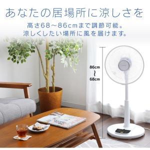 扇風機 おしゃれ 安い アイリスオーヤマ リビング リモコン リビング扇風機 リビング扇 ACモーター LFA-306(あすつく)|petkan|12
