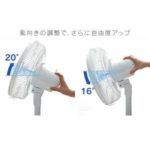 扇風機 おしゃれ 安い アイリスオーヤマ リビング リモコン リビング扇風機 リビング扇 ACモーター LFA-306(あすつく)|petkan|14