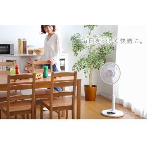 扇風機 おしゃれ 安い アイリスオーヤマ リビング リモコン リビング扇風機 リビング扇 ACモーター LFA-306(あすつく)|petkan|15