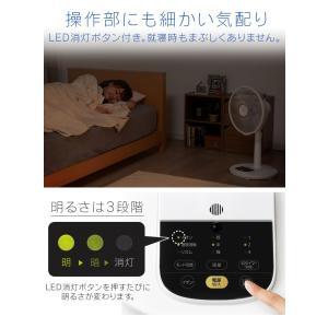 扇風機 おしゃれ 安い アイリスオーヤマ リビング リモコン リビング扇風機 リビング扇 ACモーター LFA-306(あすつく)|petkan|16