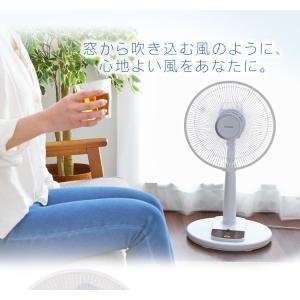 扇風機 おしゃれ 安い アイリスオーヤマ リビング リモコン リビング扇風機 リビング扇 ACモーター LFA-306(あすつく)|petkan|03