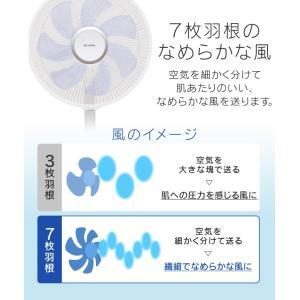 扇風機 おしゃれ 安い アイリスオーヤマ リビング リモコン リビング扇風機 リビング扇 ACモーター LFA-306(あすつく)|petkan|04