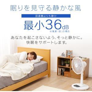 扇風機 おしゃれ 安い アイリスオーヤマ リビング リモコン リビング扇風機 リビング扇 ACモーター LFA-306(あすつく)|petkan|09