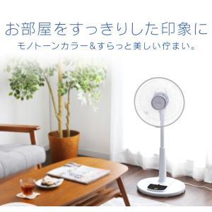 扇風機 おしゃれ 安い アイリスオーヤマ リビング リモコン リビング扇風機 リビング扇 ACモーター LFA-306(あすつく)|petkan|10