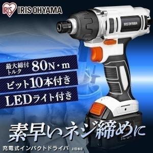 ●商品サイズ(cm) 幅約18×奥行約7×高さ約21 ●質量 本体のみ:約800g バッテリー:約2...
