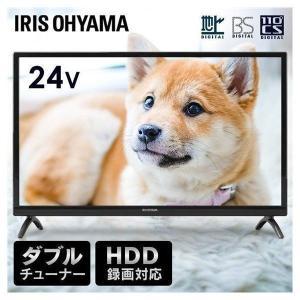 テレビ 液晶テレビ 24型 新品 本体 24V TV 一人暮らし アイリスオーヤマ 24インチ 24...