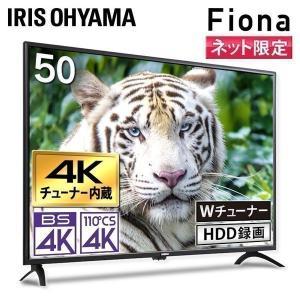 テレビ 4Kテレビ 50インチ 50型 チューナー内蔵 液晶テレビ アイリスオーヤマ 4Kチューナー...