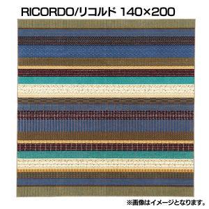 RICORDO/リコルド 140×200 (スミノエ) petkan