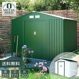 物置 収納庫 屋外 おしゃれ メタルシェッド S102A-GR 【代金引換不可】|petkan