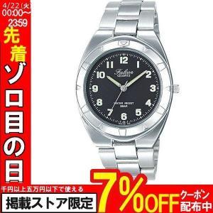 これで1,000円未満も!? ローコストな腕時計「チプシチ」が、高品質でデザインも秀逸!