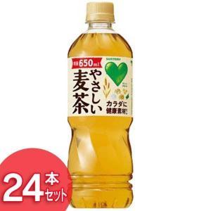 (24本)GREEN DA・KA・RA やさしい麦茶 650ml